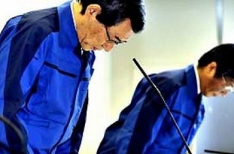 Mantan Bos TEPCO Jalani Sidang Perdana Terkait Bencana Fukushima