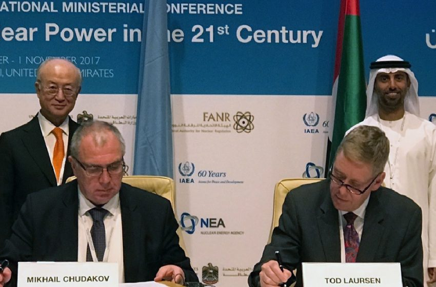 IAEA: Tenaga Nuklir Solusi Kurangi Pemanasan Global